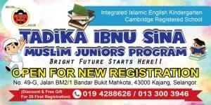 Tadika Muslim Juniors Kajang Selangor
